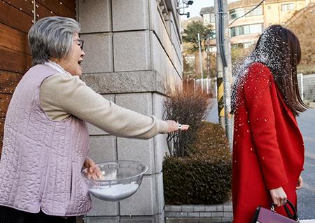 '내 사랑 치유기' 반효정-정애리, 낯두꺼운 황선희에 소금 투척