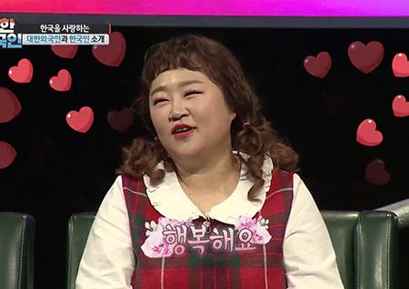"""'대한외국인' 홍윤화 결혼 소감으로 """"아침에 뭐 먹을까 함께 고민해서 좋아"""""""