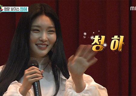 '섹션TV 연예통신' 금연 피켓팅 캠페인 청하, 절친 설인아 만나 인터뷰 뒷전!