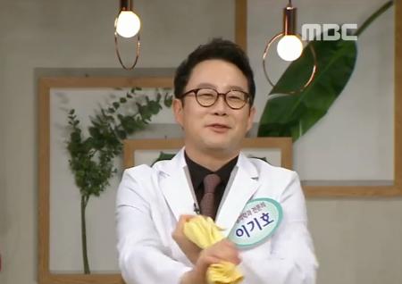 """뇌졸중을 예방하는 부위별 혈관 스트레칭 """"TV 보며 하세요"""""""