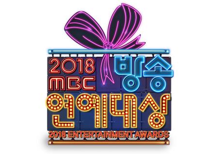 '2018 MBC 방송연예대상' 베스트 커플상&올해의 프로그램상 투표 시작! 역대급 접전 예고