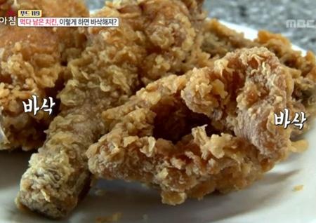 먹다 남은 '치킨', 갓 튀긴 것처럼 바삭하게 먹기