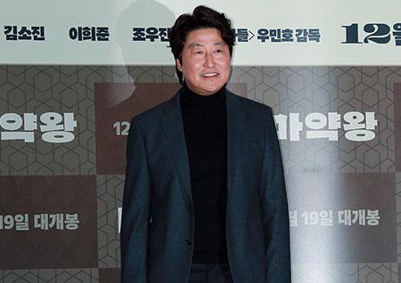 [포토] '마약왕' 송강호, 또다른 변신