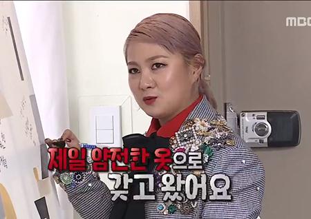 """'나 혼자 산다' 박나래, 등장부터 패션으로 압도! """"제일 얌전한 옷이에요"""""""