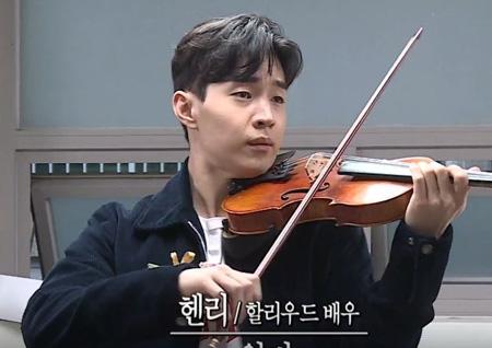 '나 혼자 산다' 헨리-김충재, 기안84 회사에 알바생-비서로 취직하다?