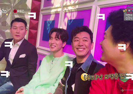 [셀프캠] '라디오스타' 이현우-이특-김경식-윤택, '자연+영화+요리=?'