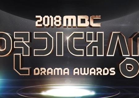 김용만X서현, 공정성 더욱 강화된 '2018 MBC 연기대상' MC 확정...찰떡 케미 기대!