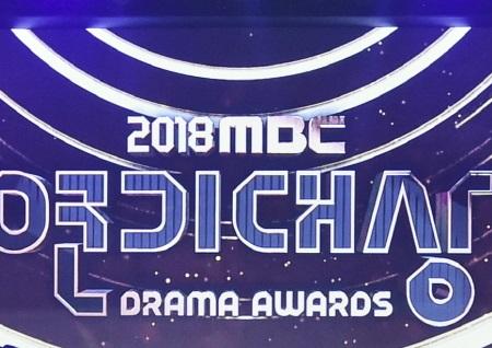2018 MBC 연기대상 '내 뒤에 테리우스' 소지섭, 대상 수상...김선아 신하균 이유리 정재영 채시라 제쳤다!