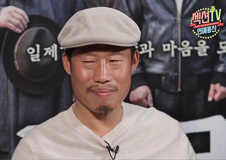 """'섹션TV 연예통신' 유해진, """"윤계상과의 호흡? 뻑뻑거렸다"""" 너스레"""