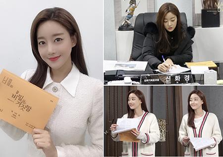 """'비밀과 거짓말' 오승아 """"첫 악녀 캐릭터, 최선 다했다"""" 종영 소감 전해"""