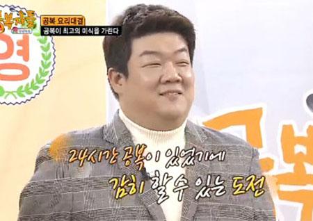 '공복자들' 김준현-유민상, 먹신들의 음식 퀴즈 도전! 활약 펼치며 美친 존재감 입증