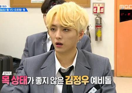 """'언더나인틴' 정진성, 목 상태 안 좋은 김정우 위한 지원군 자처 """"같이 불러줄까요"""""""