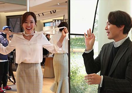 [M플레이] '내 사랑 치유기' 소유진-연정훈, 두 사람의 변신은 무죄(feat 자선바자회)