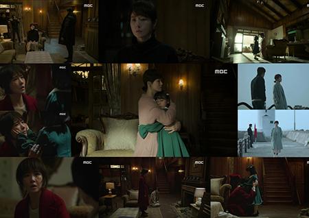 """'붉은 달 푸른 해' 김선아 """"가장 힘들었지만 가장 행복했다"""" 뭉클한 종영 소감 전해"""