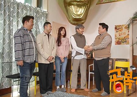 '공복자들' 노홍철-김준현-유민상-미쓰라-권다현, 자율 공복 도전…새해 공복 공약은?