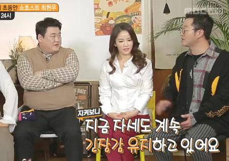 """'공복자들' 최현우의 관리 비결은? """"운동보다 평소 긴장을"""""""