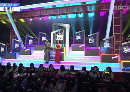 '언더나인틴'놀라운 9명의 소년들! '1 THE 9(원더 나인)'