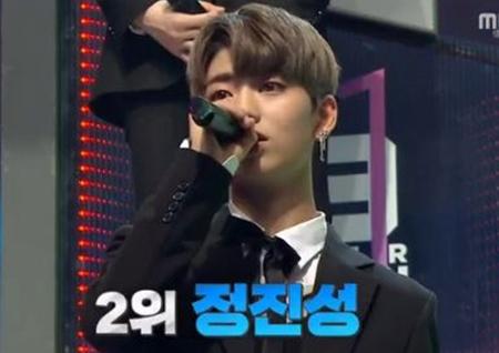 '언더나인틴' 전도염-정진성 등 '1THE9' 최종 멤버 공개... 본격 활동 예고