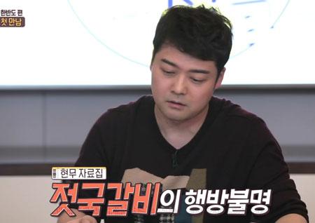 '선을 넘는 녀석들' 교동도젓국갈비 VS 호떡, '선녀'들, 팀 갈리나?!