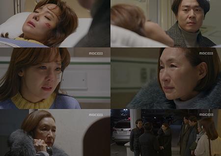 '내 사랑 치유기' 소유진X연정훈, 서로의 마음 확인했다…자체 체고 시청률 경신