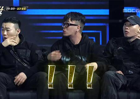 '킬빌' 도끼-리듬파워, 2차 경연서 각 조 1위... 양동근-치타 최하위 기록 '반전'