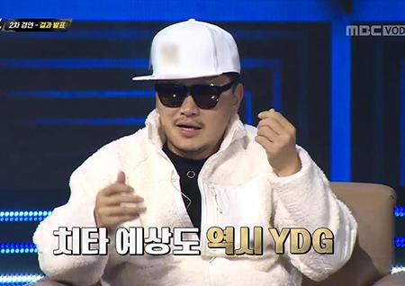 """'킬빌' YDG(양동근), 아티스트들이 뽑은 1위 등극 """"예술 그 자체"""""""