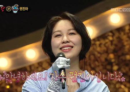 """'복면가왕' 맑은 목소리의 '물병자리' 정체는 권진아 """"박명수 팬이다"""""""