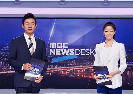 """MBC, 3월 개편 """"'뉴스데스크' 확대 편성 및 '마리텔'·'구해줘! 홈즈' 컴백"""""""
