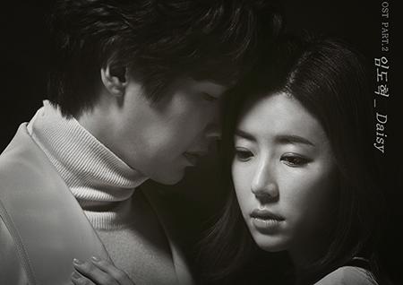 '슬플 때 사랑한다' 두 번째 OST 지현우 테마송 '데이지(Daisy)' 오늘 공개!