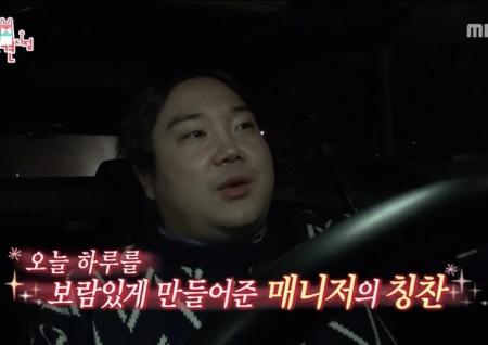 '전지적 참견시점' 유재환 '저 박명수매니저 아니에요' 16년지기 절친 매니저 공개