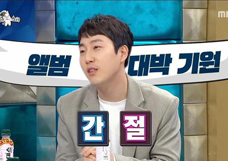"""장범준, '라디오스타' 출연 이유? """"방송 다음날 앨범 나온다"""""""