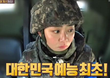 """'선을 넘는 녀석들' """"선을 넘었다!"""" '예능 최초' 남방한계선 넘어 DMZ 방문!"""