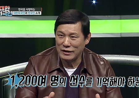 야구 개막 특집 '대한외국인' 허구연X정민철X김선신, 퀴즈 홈런 노린다!