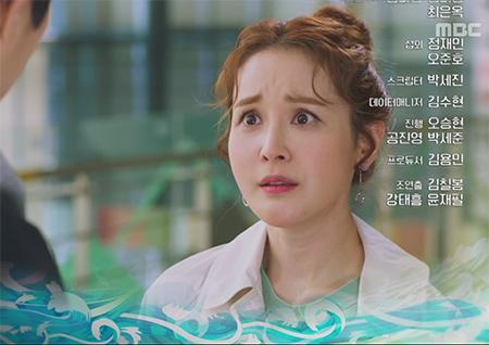 """'용왕님 보우하사' 조안, 김도혜의 존재에 혼란? """"왜 날 괴롭히는거야"""""""