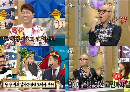 '라디오스타' 홍석천-왁스-박수홍-손헌수, 절친들의 웃음폭탄 단짝 케미