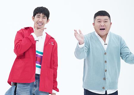 """조세호-광희 """"유재석도 '주간아이돌' 열혈 시청자, 우리만 잘하면 돼"""""""