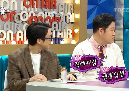 '라디오스타' 김구라 아저씨 '권불십년'이 뭐예요?