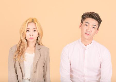 '용왕님 보우하사' 정흠밴드, 여덟 번째 OST '내가 미안해' 참여