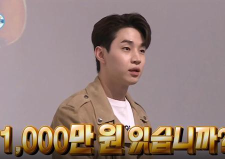 '나 혼자 산다' 헨리 바이올린, 판매가 5만 원→1,000만 원 낙찰!