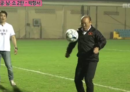 '궁민남편' '세기의 대결' 안정환 vs 박항서 감독!
