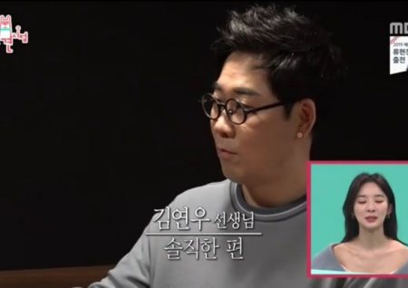 '전지적 참견시점' 가왕 김연우도 감당 못 한 이승윤의 멀고도 험한 보컬 여정의 끝은?