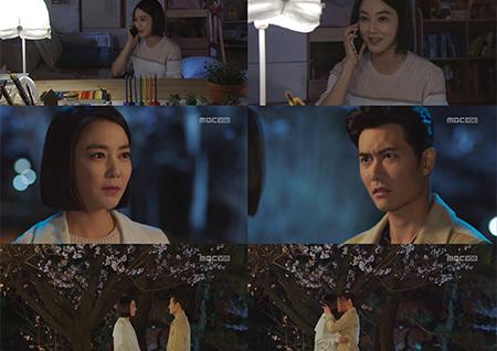 '용왕님 보우하사' 이소연, 재희와 첫 키스 나눴다 '달달 지수 폭발'