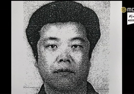 """'실화탐사대' 조두순 얼굴 최초 공개 """"내년 출소 앞두고 재범 우려 때문"""""""