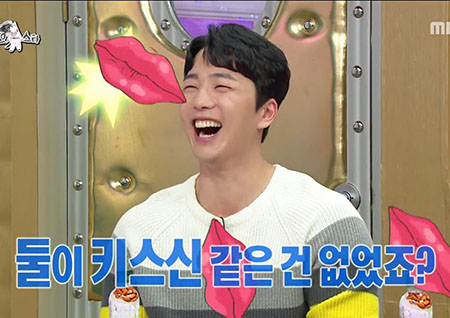 """'라디오스타' 이현진, """"'SKY 캐슬' 조선생, 김주영 좋아하는 걸로 생각했다"""""""