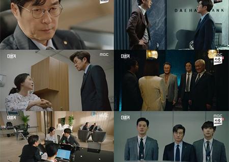 """'더 뱅커' 김상중, 유동근에 직구 날렸다 """"D1 계획의 배후십니까?"""""""