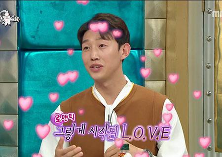 '라디오스타' 강기영, 예비 신부와의 러브 스토리 공개→프러포즈 송 열창