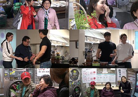'이나리' 박지윤, 시어머니 소원 풀이 나섰다! 고부 동반 장보기 도전