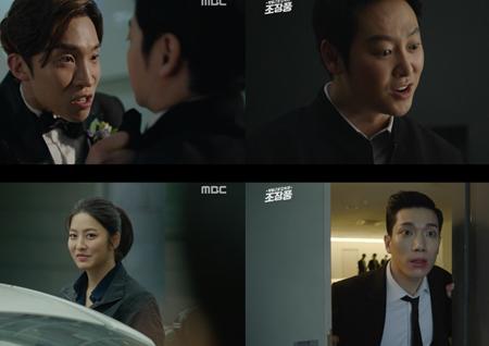 '특별근로감독관 조장풍' 월화극 1위 탈환! 오늘 '한 방에 몰아보기' 방송