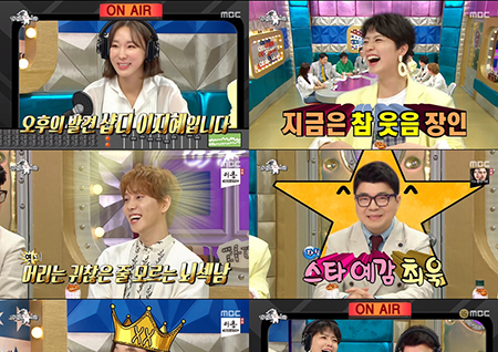 '라디오스타' 이지혜-안영미-최욱-박경, 믿듣DJ들의 유쾌한 웃음 폭탄!