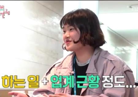 '전지적 참견시점' 임송매니저 퇴사 후 깜짝 등장! 이영자 김칫국 마신 사연은?